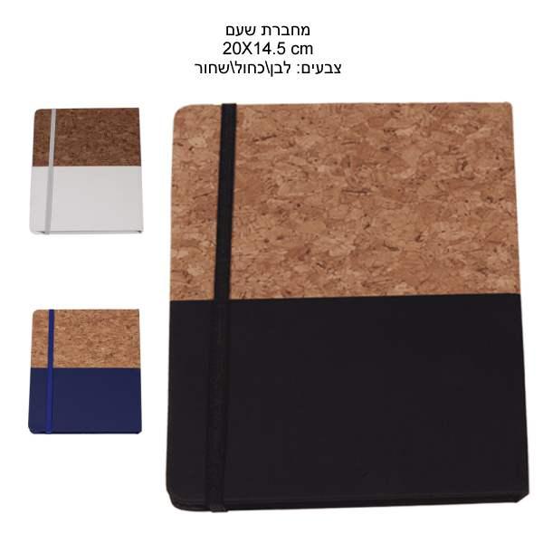 """משקולת, בקבוק שתיה ספורטיבי בעיצוב משקולת עם פיית ספורט 650 מ""""ל"""