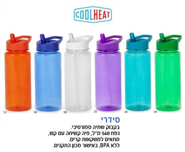 """פדר, בקבוק שתיה גוף PET 540 מ""""ל ללא BPA פיה קשיחה עפ קשית"""