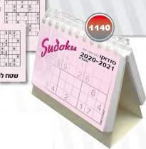 לוח סודוקו - A4