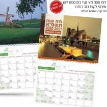 אתרים בעולם, לוח שנה ספירלי קיר ספירלי תמונות מצולם 26 / 32 תאריכון חודשי מינ . הזמנה 200 יחידות