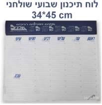 מפת שולחן קלפה 52 דף 45 / 34