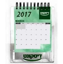 לוח שנה ספירלה, 13 כרטיסיות לוחות שנה ממוצגות צבעוני עיצוב אישי ניתן לשליחה בדואר באריזת צלופן