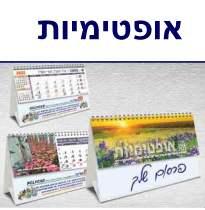 לוח שנה שולחני ספירלי אוהל משולש דגם: פרחים ביס קשיח או דופלקס